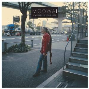 Mogwai (A Wrenched virile lore)