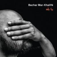 mar-khalifebachar